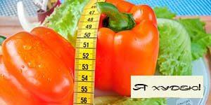 Оранжевые овощи для здоровья
