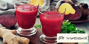 Свежевыжетый свекольный сок